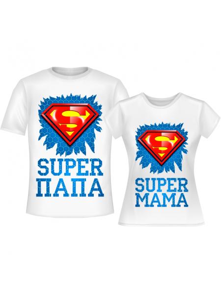 Super папа и Super мама