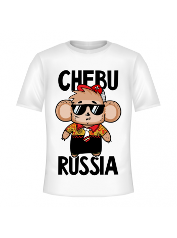 Chebu Russia